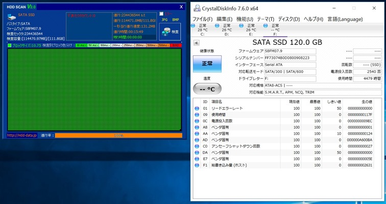 1724-I-ODATA120GB
