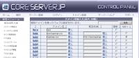 coreserver-domain.jpg