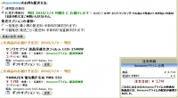 amazon_shop1.jpg