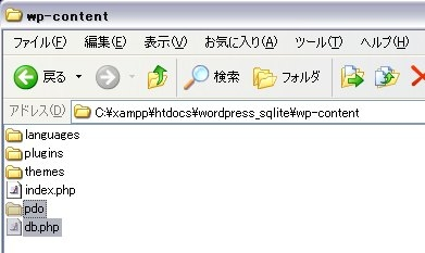 wordpresssqlite1.jpg