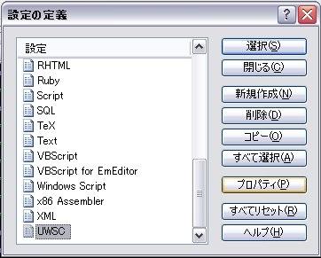emeditor_3.jpg