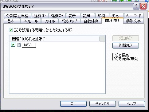 emeditor_4.jpg