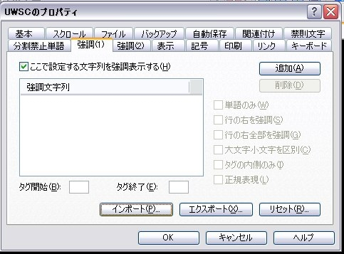 emeditor_5.jpg