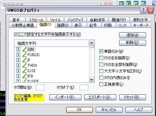 emeditor_6.jpg