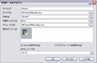 python_emeditor2.jpg