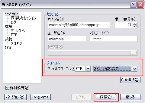 winscp1.jpg