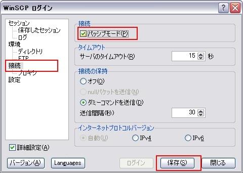 winscp2.jpg