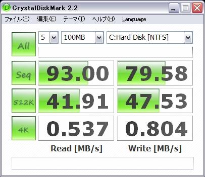 WDC_WD10EADS-00M2B0_Diskmark.png