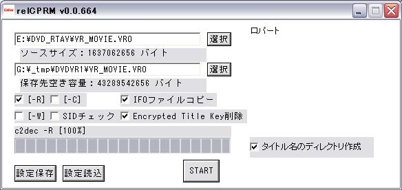 DVDVR-Rip2.png