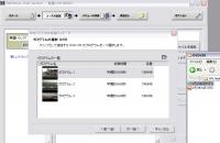 DVDVR-Rip3.png