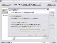 DVDVR-Rip4.png
