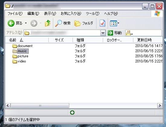 webdav.jpg