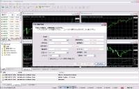 MetaTrader 4 インストール直後のデモ口座登録画面