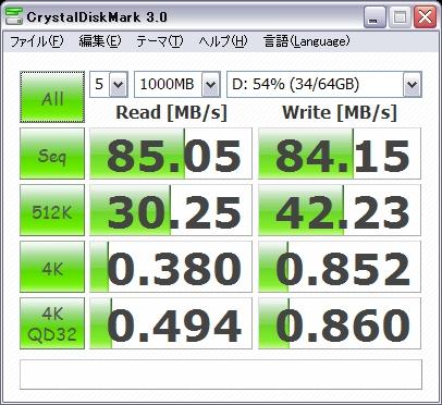 DiskMark - Samsung 1TB 5400rpm.png